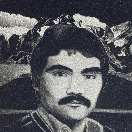 Portree a17