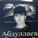 Портрет а19