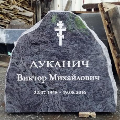 PG 718 надгробные камни