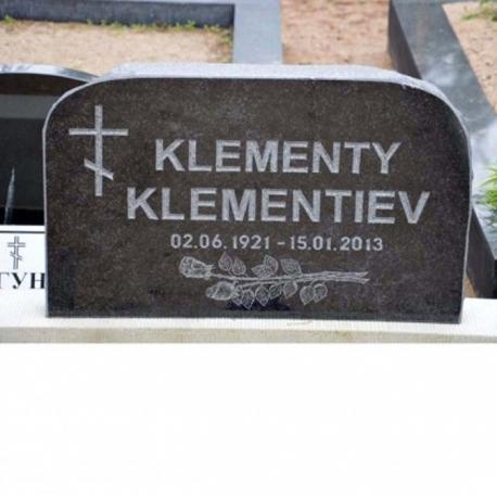 Надгробный камень и гравировка 60x40 sm